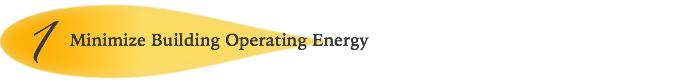 1. Minimize Building Operating Energy